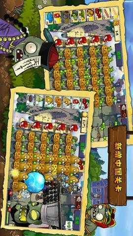 植物大战僵尸游戏截图