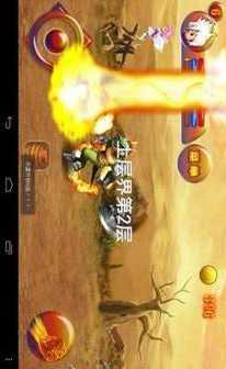 真龙之谷游戏截图