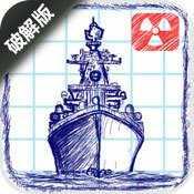 海战棋图标