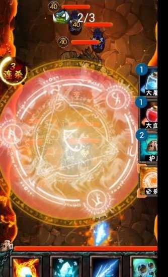魔兽英雄传-魔神传说 截图1