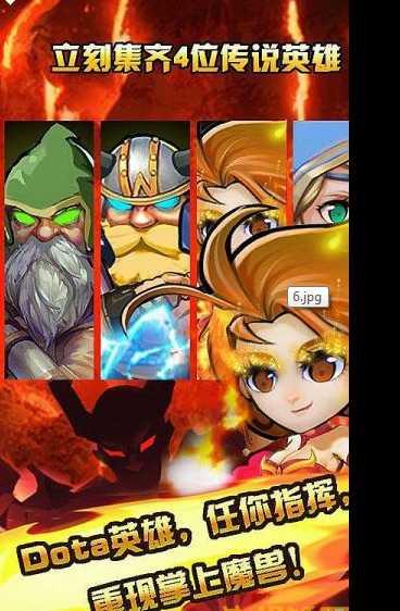 魔兽英雄传-魔神传说 截图4