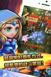 魔兽英雄传-魔神传说 截图5