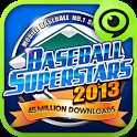 超级棒球明星2013