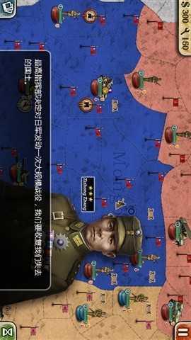 世界征服者2宣传图片