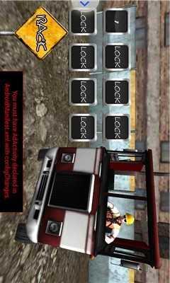 卡车驾驶练习游戏截图
