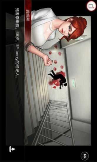 口袋侦探2宣传图片