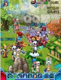 QQ聊斋游戏截图