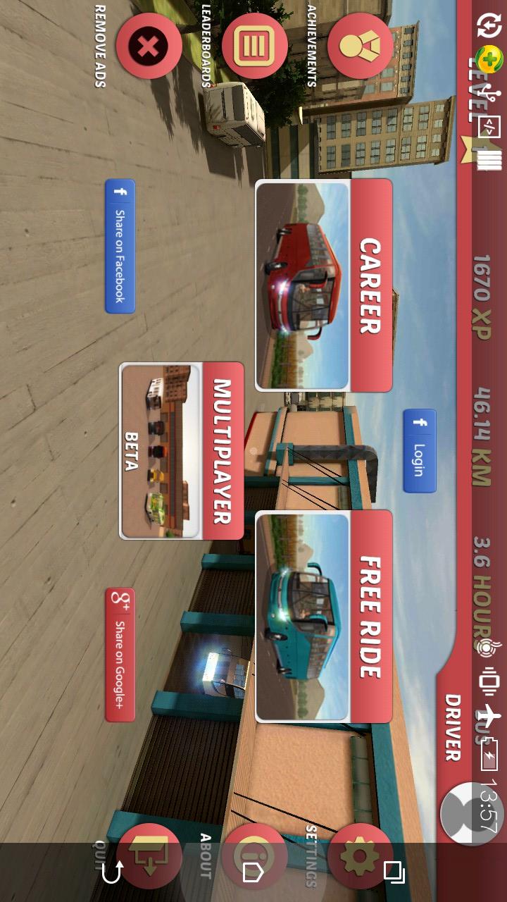模拟巴士2015游戏截图