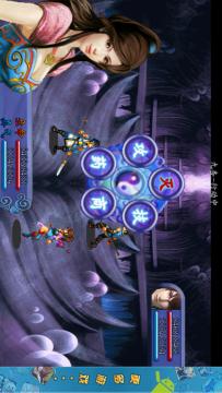 仙魔之战终极游戏截图