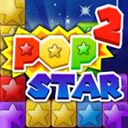 popstar消灭星星2图标