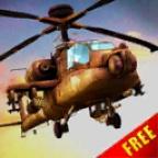 3D直升機戰役
