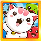 猫咪援救大战v1.0.2 安卓修改版