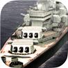 太平洋舰队