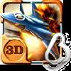 苍穹之翼3D