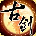 古剑奇谭壹之莫忘初心v2.4.0 安卓版