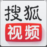 搜狐视频5.0.1破解版