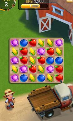 开心农场丰收交换游戏截图