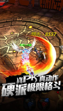 勇者大冒险(腾讯官方)游戏截图