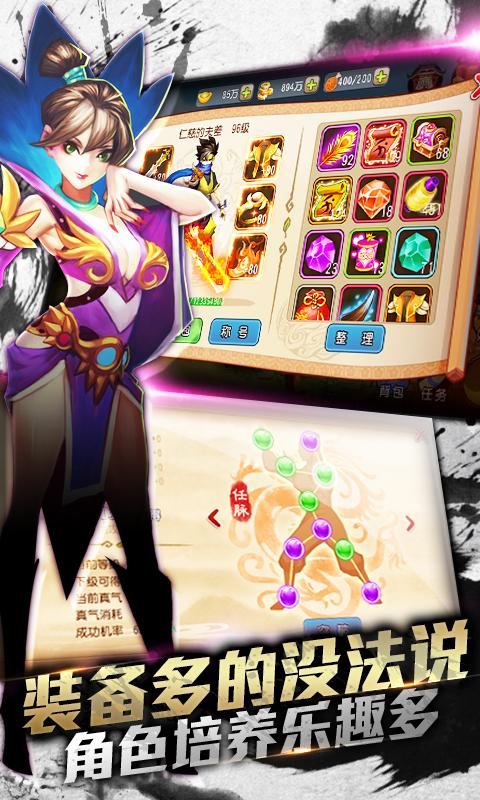 少年江湖游戏截图