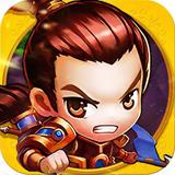 最萌英雄v1.4.3 安卓版