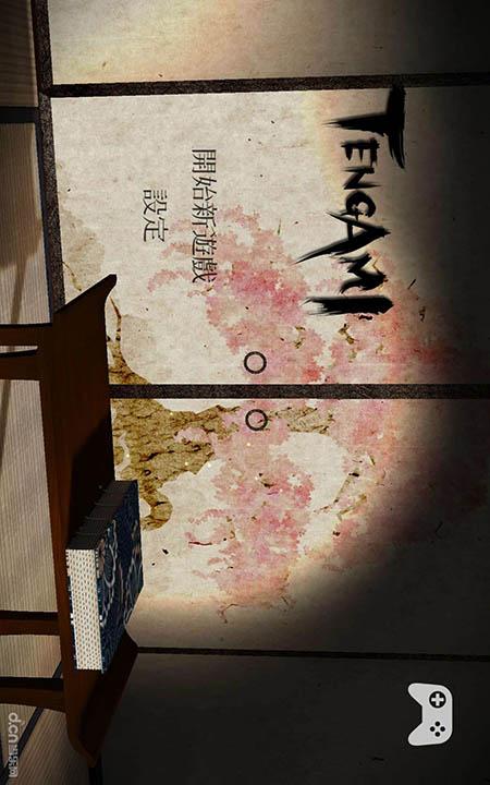 纸境Tengami 游戏截图