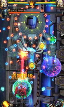 星河战神(腾讯游戏)游戏截图