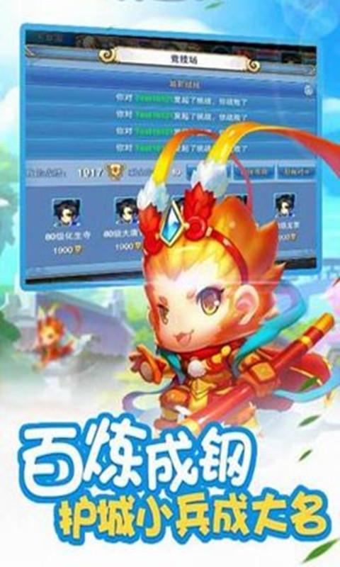 仙语游戏截图