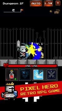 地下城与像素英雄游戏截图