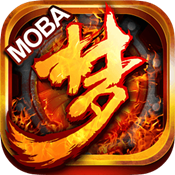 梦三国-全民MOBA图标