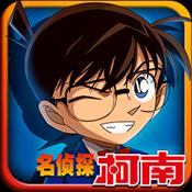 名侦探柯南:银翼骑士