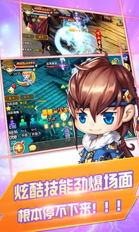 长歌行·江山宣传图片