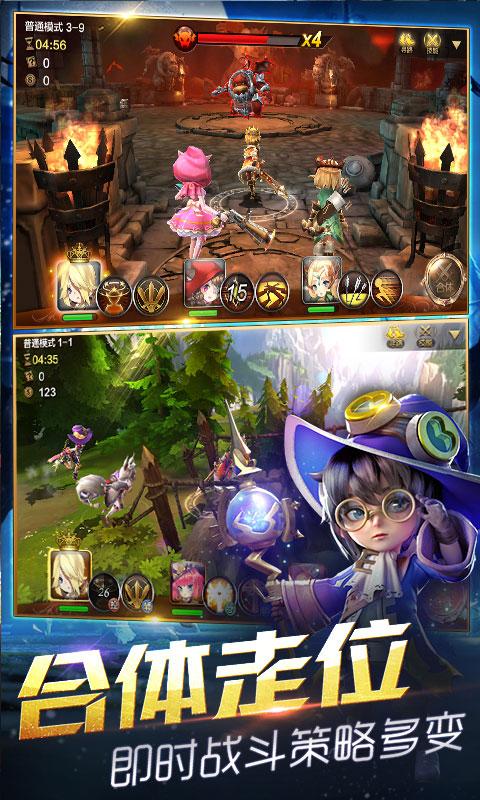 天魔幻想(腾讯3D卡牌)游戏截图