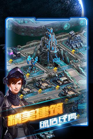 星际大战舰游戏截图