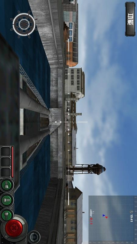 战舰世界游戏截图