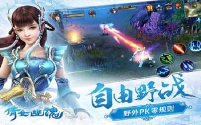 影视改编RPG手游《倩女幽魂》官网下载游戏测评简介