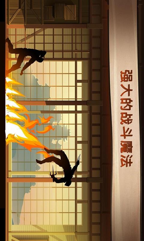 暗影格斗2游戏截图