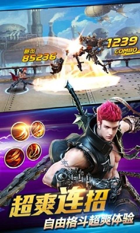 游龙英雄游戏截图
