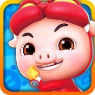 猪猪侠之百变英雄新版v1.0图标