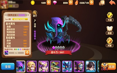 动作类RPG手游《暴走骑士团》官网下载游戏测评简介图标