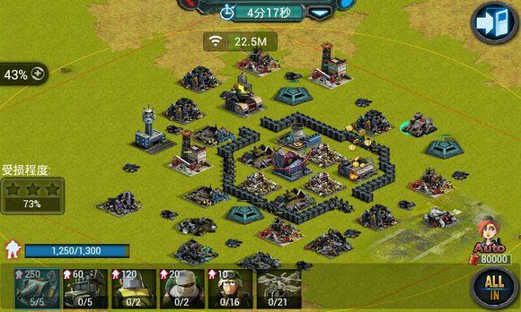 策略對戰手游《紅警:世界大戰》官網下載 游戲玩法簡介