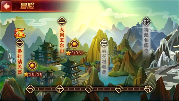 回合制战斗手游《暴走水浒》官网下载 游戏玩法简介图标