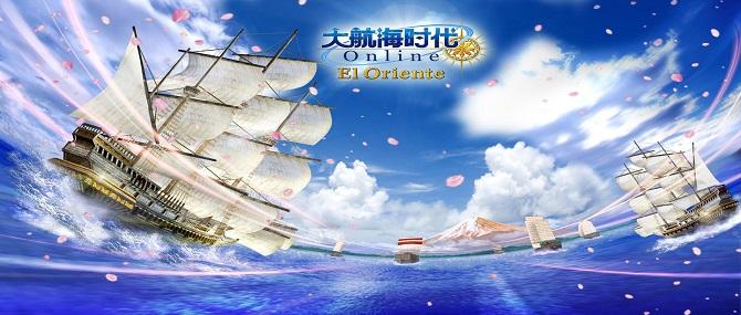 航海游戏合集图标