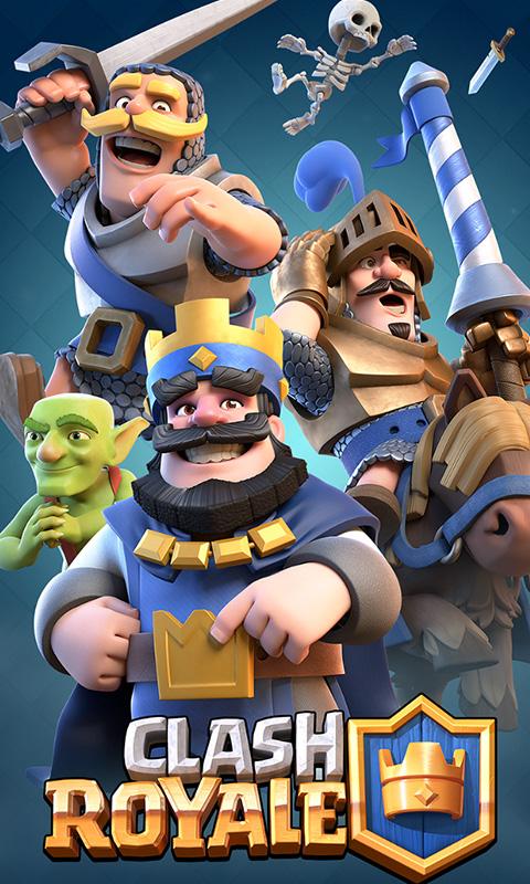 皇室战争Clash Royale(腾讯新版)游戏截图
