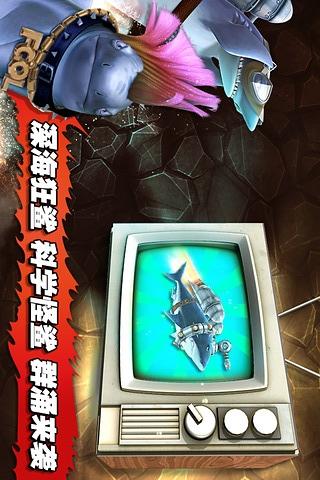 饥饿鲨进化截图3