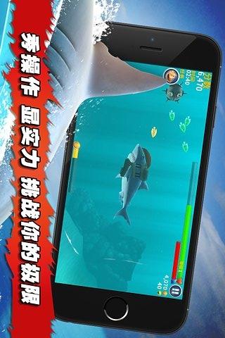 饥饿鲨进化截图5