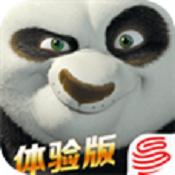 功夫熊猫序篇图标