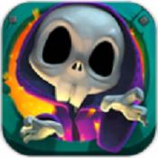 骷髅进攻(Skeleton Attack)