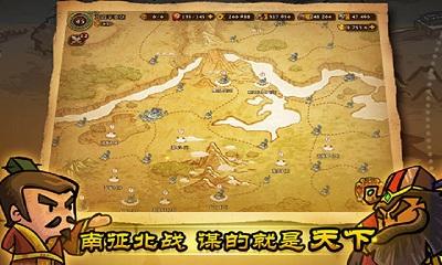 RPG策略类手游《小小军团合战三国》官网下载_小小军团合战三国攻略