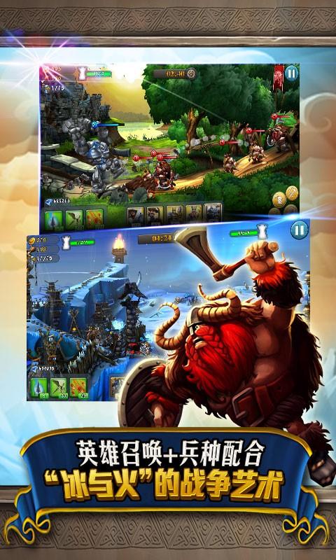 城堡风暴游戏截图