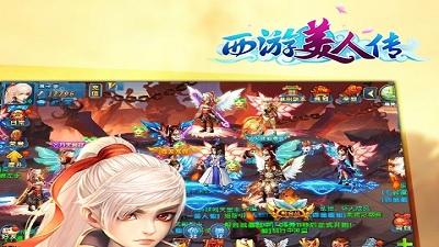 RPG对战类手游《西游美人传》官网下载 西游美人传手游评测图标